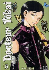 Docteur Yôkai T5, manga chez Pika de Yûki