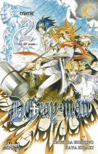 D.Gray-man Reverse T2 : Le 49ème nom, manga chez Glénat de Kizaki, Hoshino