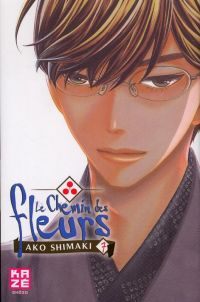 Le Chemin des fleurs T7, manga chez Kazé manga de Shimaki