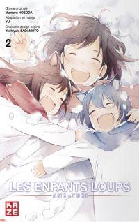 Les enfants loups - Ame et Yuki T2, manga chez Kazé manga de Hosada, Sadamoto