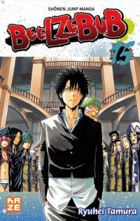 Beelzebub T15, manga chez Kazé manga de Tamura