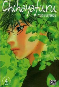 Chihayafuru T4, manga chez Pika de Suetsugu