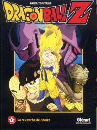 Dragon Ball Z - Les films T5 : La revanche de Cooler (0), manga chez Glénat de Toriyama