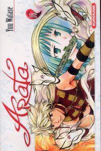 Arata T16, manga chez Kurokawa de Watase