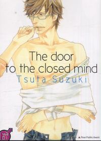 The door to the closed mind, manga chez Taïfu comics de Suzuki