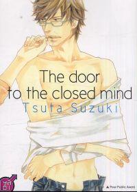The door to the closed mind, manga chez Taïfu comics de Suzuki