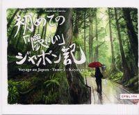 Voyage au Japon T2 : Kôyasan (0), bd chez Ankama de Garcia, Maynègre