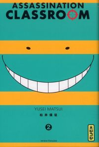 Assassination classroom T2, manga chez Kana de Yusei