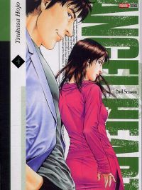 Angel heart – 2nd Season, T4, manga chez Panini Comics de Hôjô