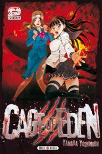 Cage of eden T2, manga chez Soleil de Yamada