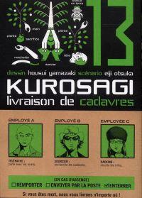 Kurosagi - Livraison de cadavres T13, manga chez Pika de Otsuka, Yamazaki