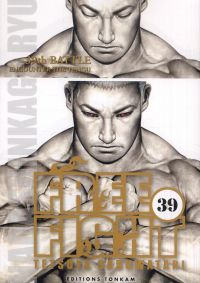 Free Fight - New tough T39, manga chez Tonkam de Saruwatari
