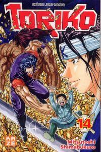 Toriko T14, manga chez Kazé manga de Shimabukuro
