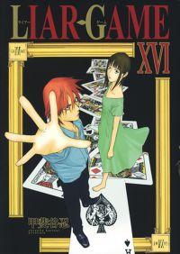 Liar game T16, manga chez Tonkam de Kaitani