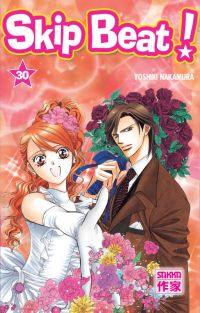 Skip beat ! T30 : , manga chez Casterman de Nakamura