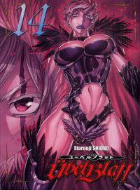 Ubel Blatt T14, manga chez Ki-oon de Shiono