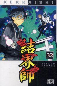 Kekkaishi T32, manga chez Pika de Tanabe
