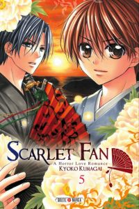 Scarlet fan - a horror love romance  T5, manga chez Soleil de Kumagai
