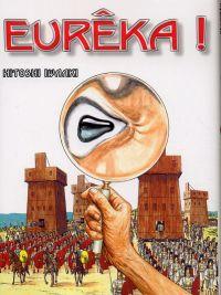 Eureka : , manga chez Komikku éditions de Iwaaki