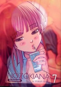Nozokiana  T7, manga chez Kurokawa de Honna