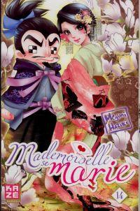 Mademoiselle se marie T14, manga chez Kazé manga de Hazuki