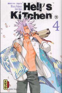 Hell's kitchen  T4, manga chez Kana de Nishimura, Amashi