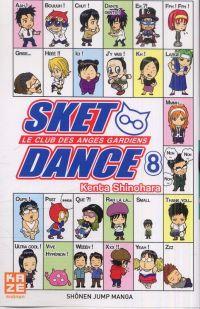 SKET dance - le club des anges gardiens T8, manga chez Kazé manga de Shinohara