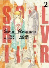 Soul reviver  T2, manga chez Tonkam de Fujisawa, Akishige
