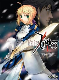Fate Zero T1, manga chez Ototo de Shinjirô, Type-moon, Urobochi