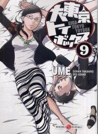 Giga Tokyo Toybox T9, manga chez Bamboo de Ume