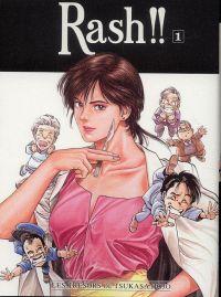 Rash !! T1, manga chez Ki-oon de Hôjô