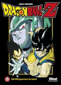 Dragon Ball Z - Les films T6 : 100 000 guerriers de métal (0), manga chez Glénat de Toriyama