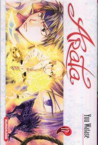 Arata T17, manga chez Kurokawa de Watase