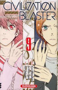 The Civilization blaster T9, manga chez Kurokawa de Shirodaira, Saizaki, Sano