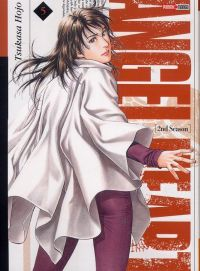 Angel heart – 2nd Season, T6, manga chez Panini Comics de Hôjô