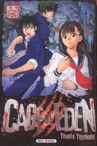 Cage of eden T5, manga chez Soleil de Yamada