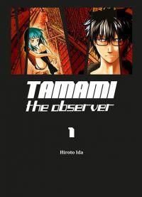 Tamami the observer T1, manga chez Komikku éditions de Hiroto
