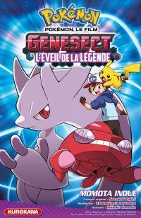 Pokémon, le film : Genesect et l'éveil de la légende, manga chez Kurokawa de Tajiri, Sonoda, Takihara, Inoue