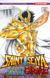 Saint Seiya - The lost canvas chronicles  T5, manga chez Kurokawa de Kurumada, Teshirogi