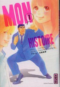 Mon histoire  T1, manga chez Kana de Kawahara, Aruko