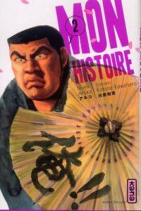 Mon histoire  T2, manga chez Kana de Kawahara