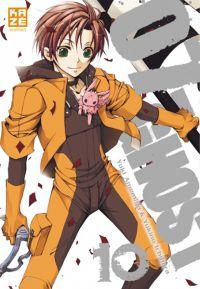 07-Ghost T10, manga chez Kazé manga de Amemiya, Ichihara