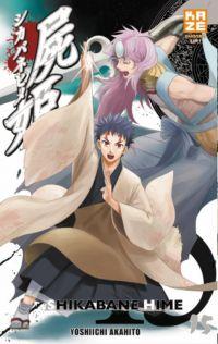 Shikabane hime T15, manga chez Kazé manga de Akahito
