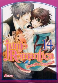 Junjo romantica T14, manga chez Asuka de Nakamura