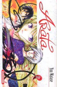 Arata T18, manga chez Kurokawa de Watase