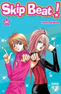 Skip beat ! T32, manga chez Casterman de Nakamura