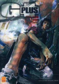 Gplus T2, manga chez Kami de Gyung-won yu, MOOK, Muk