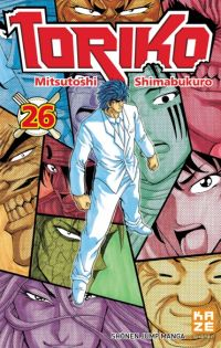 Toriko T26, manga chez Kazé manga de Shimabukuro