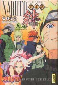 Naruto Les liens - Répliques célèbres  T1, manga chez Kana de Kishimoto