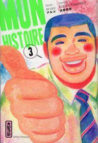 Mon histoire  T3, manga chez Kana de Kawahara